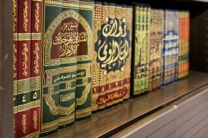 islamic-books