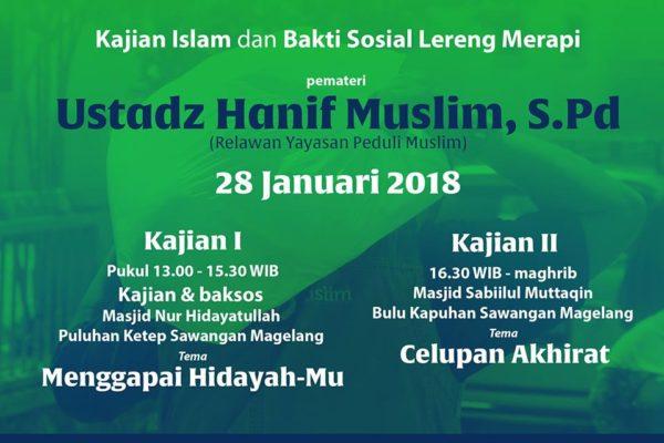 ustadz khanif muslim