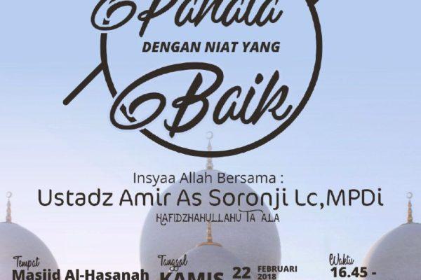 pengajian islam yogyakarta